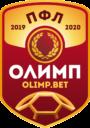 ОЛИМП-Первенство России по футболу среди команд клубов ПФЛ 2019-2020 годов