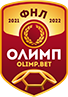 ОЛИМП-Первенство России по футболу среди команд клубов II дивизиона ФНЛ 2021-2022 годов